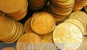 Låna 19000