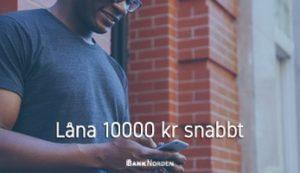 Låna 10000 kr snabbt