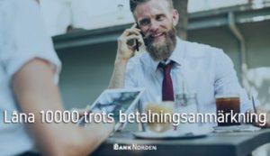 Låna 10000 trots betalningsanmärkning