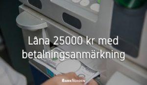 Låna 25000 kr med betalningsanmärkning