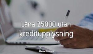 Låna 25000 utan kreditupplysning