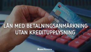 Lån med betalningsanmärkning utan kreditupplysning