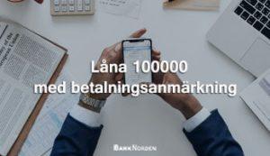 Låna 100000 med betalningsanmärkning